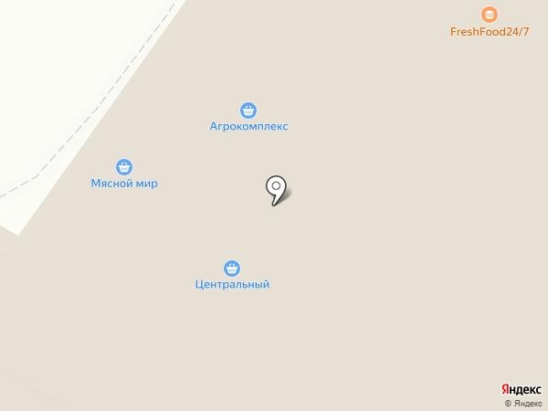 У Бори, сеть магазинов спецодежды на карте Геленджика