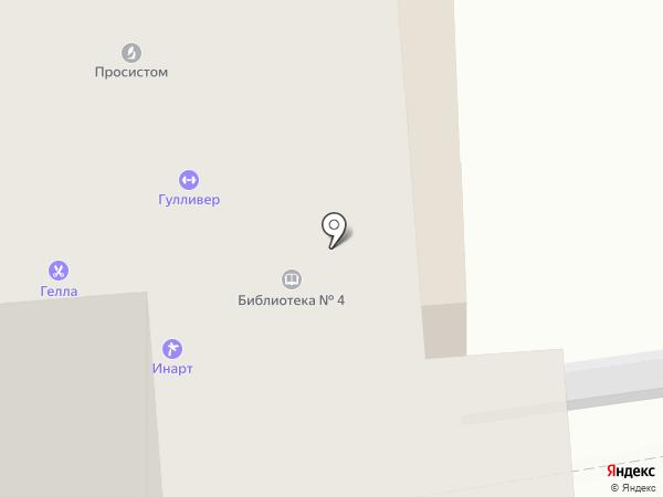 ИНАРТ на карте Жуковского