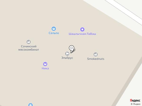 Парнас+ на карте Геленджика