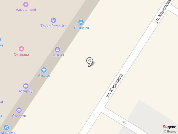 БЕГЕМОТиК на карте Жуковского