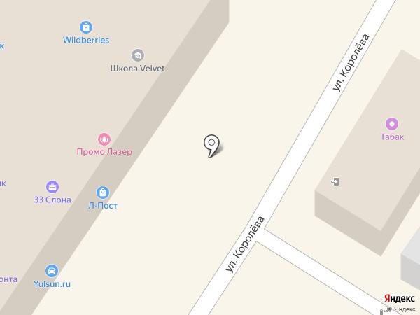 Стиль и мода на карте Жуковского