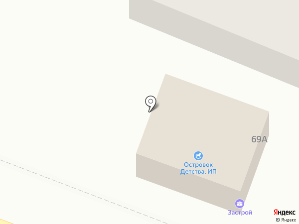 Островок детства на карте Геленджика
