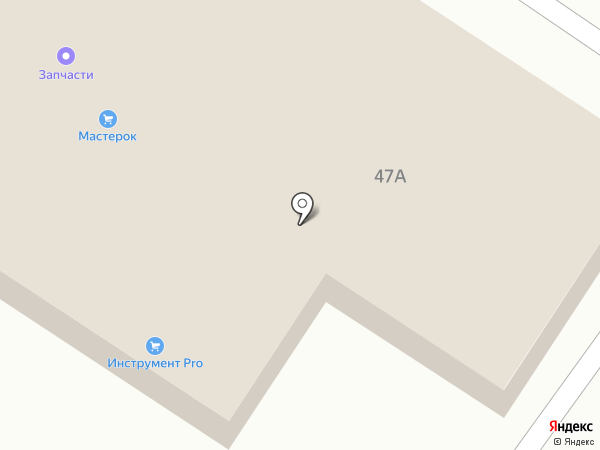 Сервисный центр на карте Геленджика