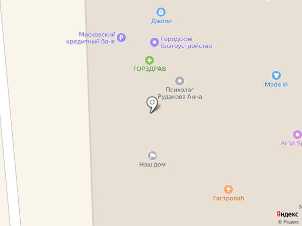 Для дамочек на карте Жуковского