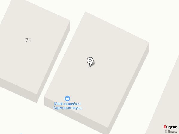 5 Самураев на карте Геленджика