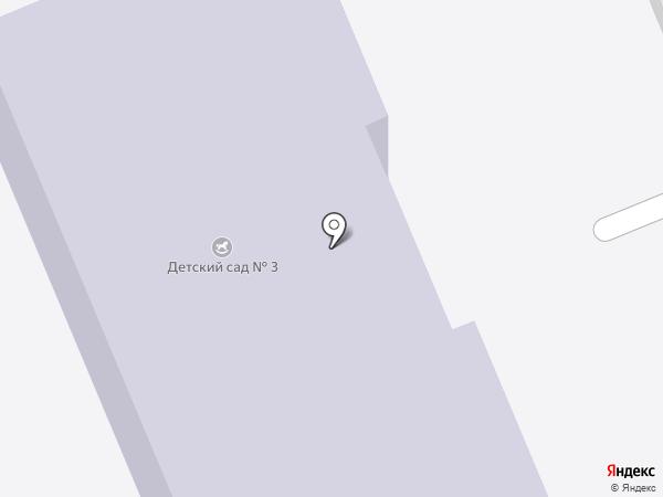 Детский сад №3 на карте Дубовки