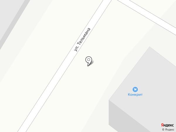 Эрида на карте Геленджика
