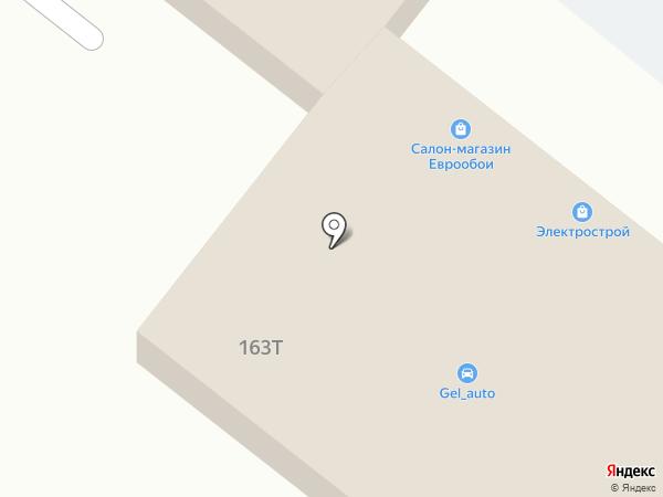 ИнДи-Проект на карте Геленджика
