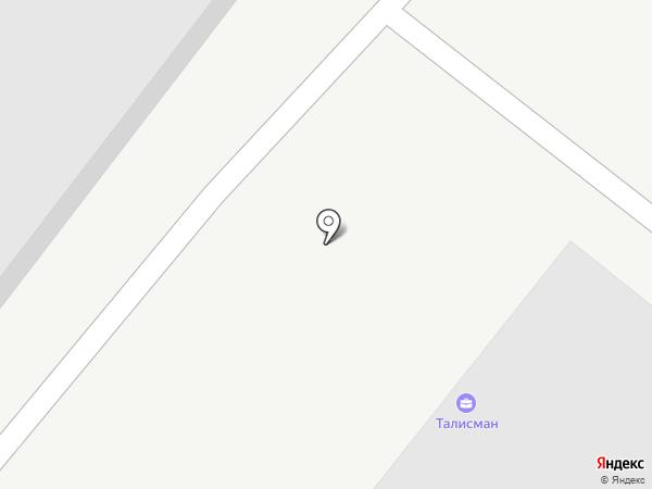 Talisman на карте Геленджика