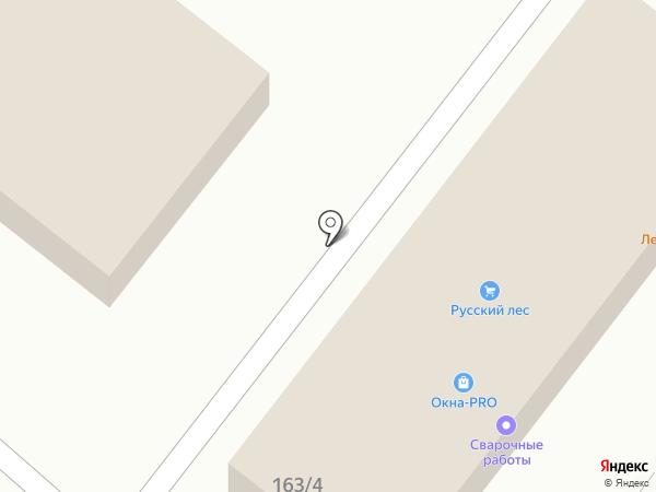 AutoSpa на карте Геленджика