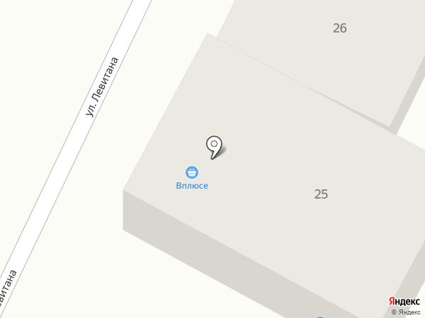 Дуэт на карте Геленджика
