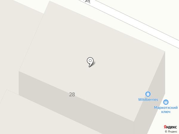 Маркхотский ключ на карте Геленджика
