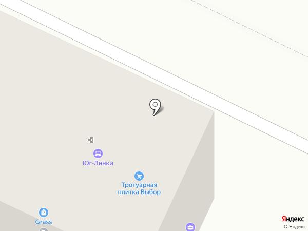 Пивмаркет на карте Геленджика