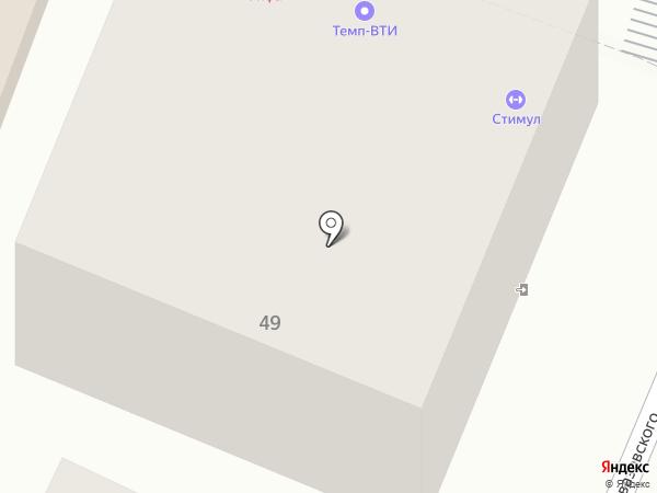 Маяк кубани на карте Геленджика