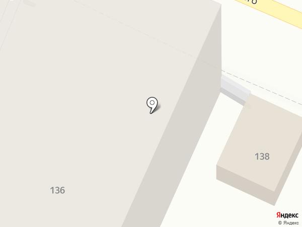 Kodak Express на карте Геленджика