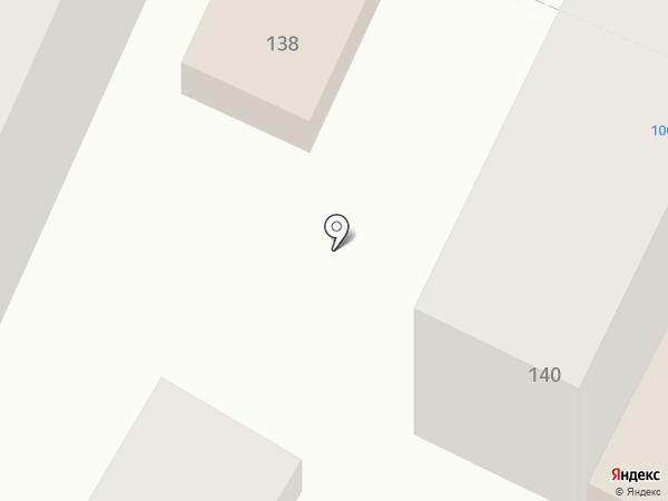 1001 Запчасть на карте Геленджика