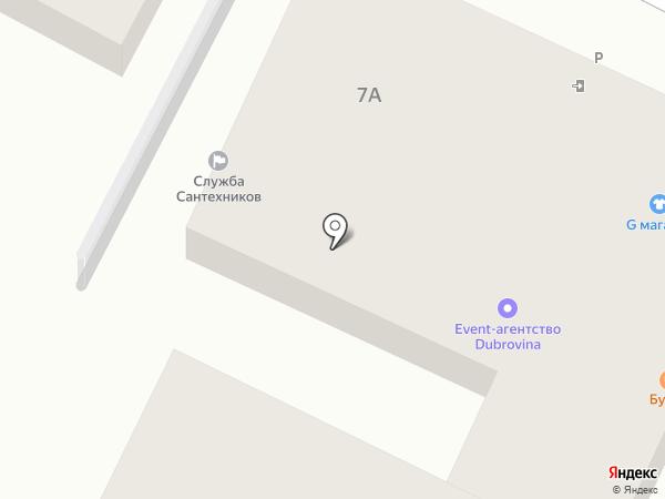 Большая Стирка на карте Геленджика