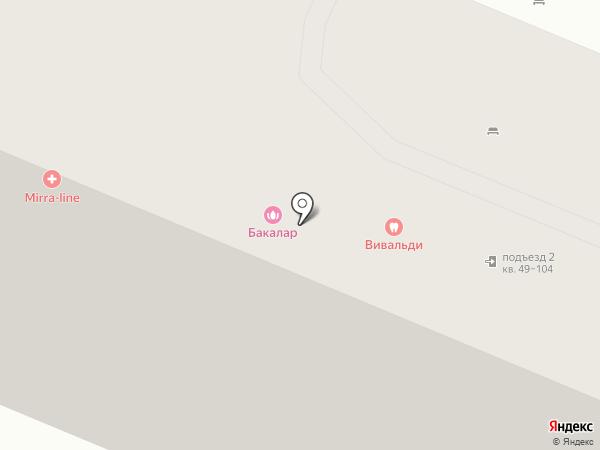 Мэгги на карте Геленджика