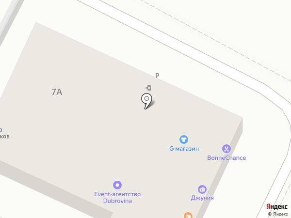 Bonne chance на карте Геленджика