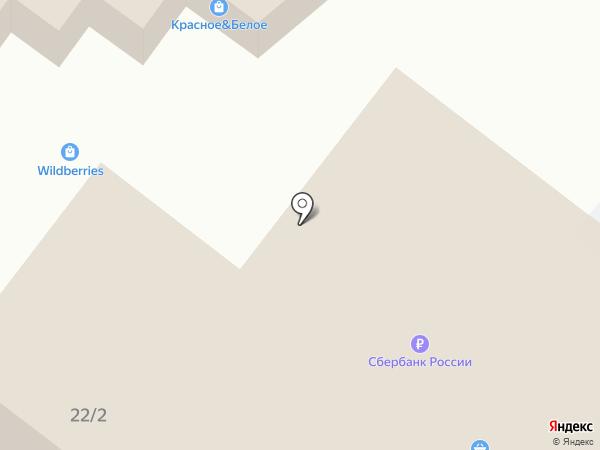 Цветочный магазин на карте Ильинского