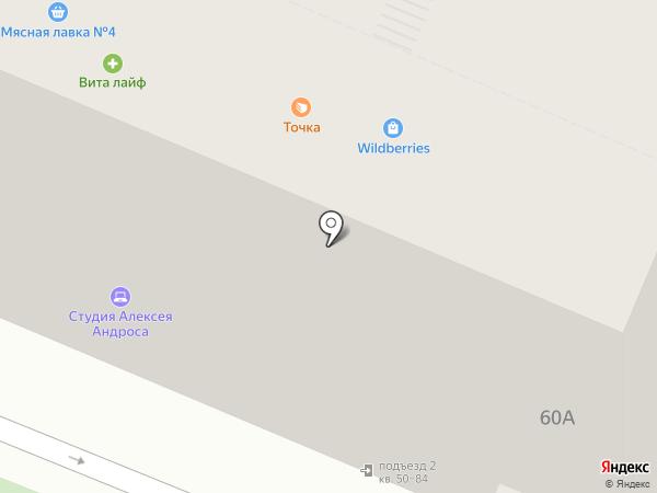 Бульбаш на карте Геленджика