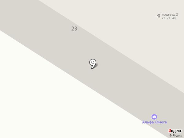Секонд-хенд на ул. Гагарина на карте Жуковского