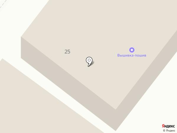 Все для дома на карте Ильинского