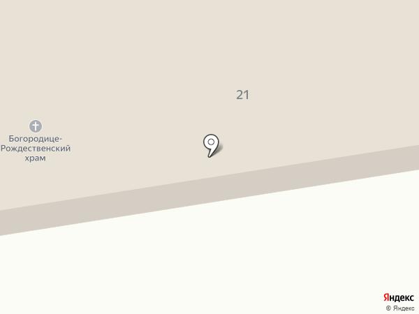 Церковь Рождества Пресвятой Богородицы на карте Анискино