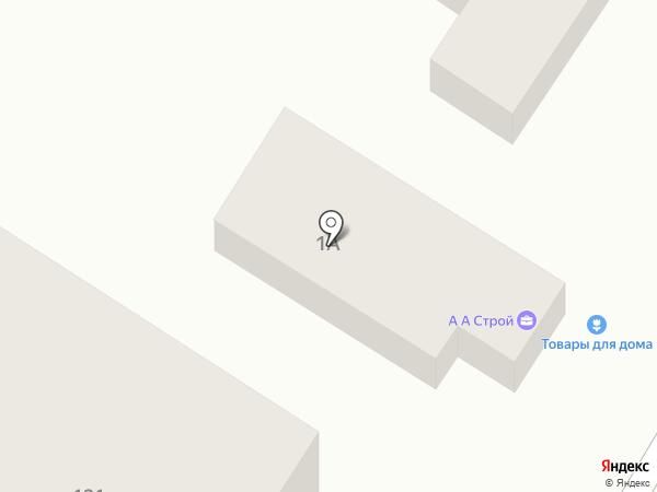 Магазин товаров для дома на карте Геленджика