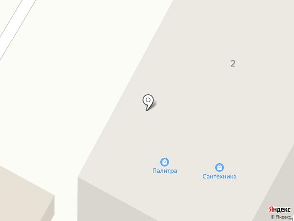 Сантехника на карте Геленджика