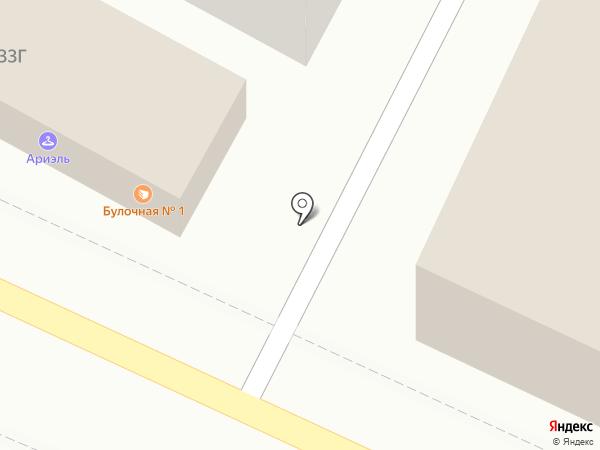 Мастерская по ремонту часов на карте Геленджика