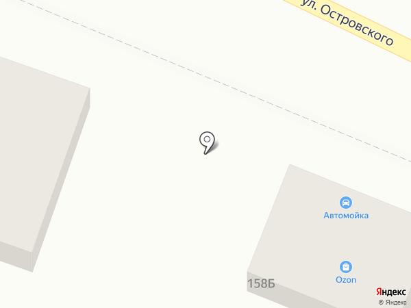 Альфа Планета Пряжи на карте Геленджика