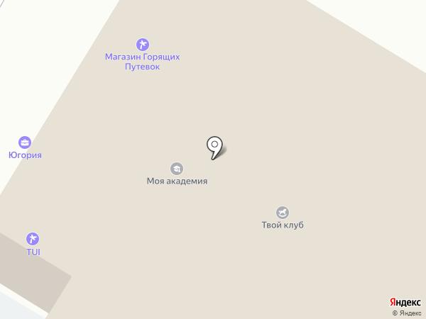 Библиотека №5 на карте Жуковского