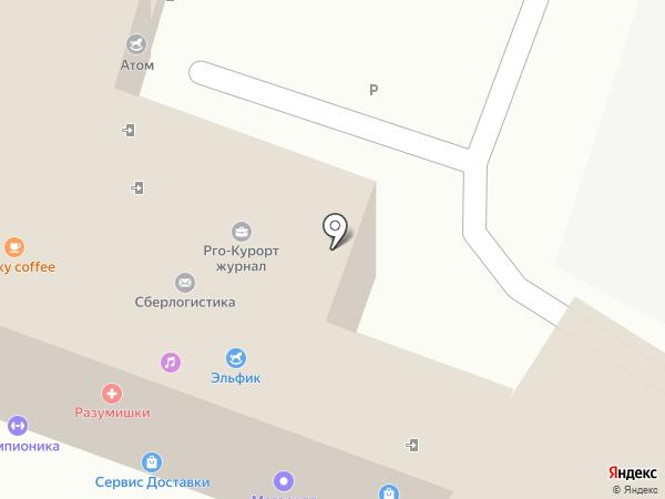 Синяя птица на карте Геленджика