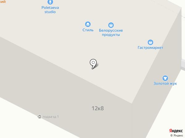 Жуковский на карте Геленджика