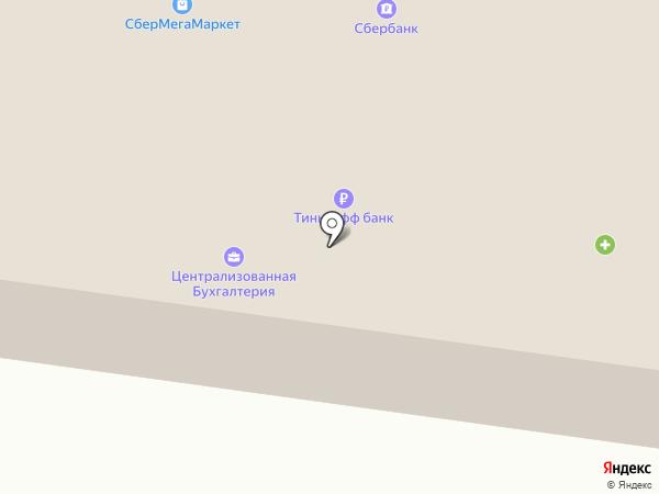 Уполномоченный по правам человека на карте Звёздного городка