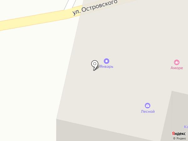 ЯНВАРЬ на карте Геленджика
