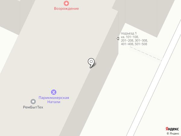 Foodwin на карте Геленджика
