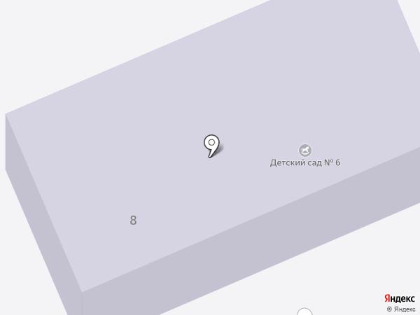 Детский сад №6 на карте Дубовки