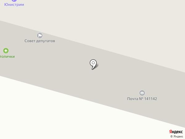 Участковый пункт полиции на карте Биокомбината