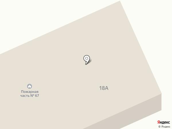 Пожарная часть №67 на карте Дубовки
