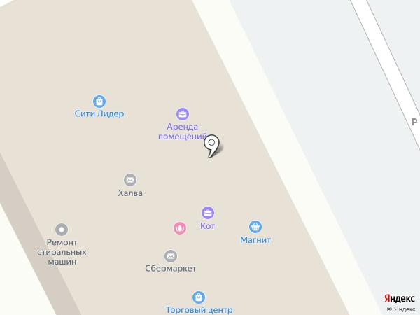 Киоск бытовых услуг на карте Жуковского