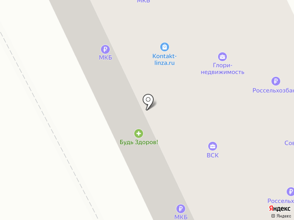 Платежный терминал, Россельхозбанк на карте Жуковского