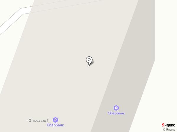 Администрация сельского поселения Анискинское на карте Биокомбината