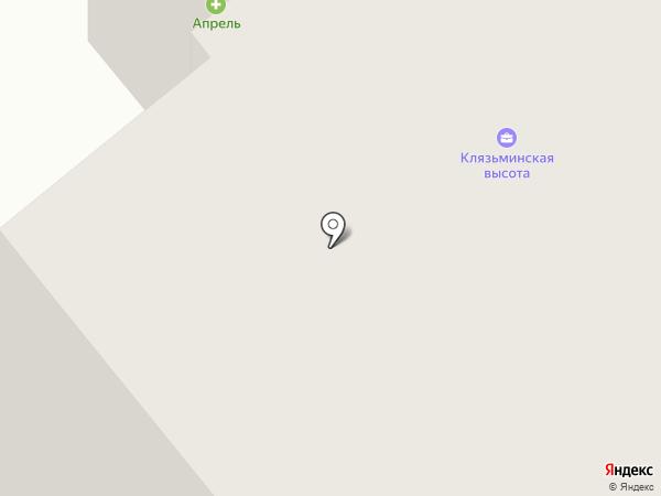 Клязьминская высота на карте Биокомбината