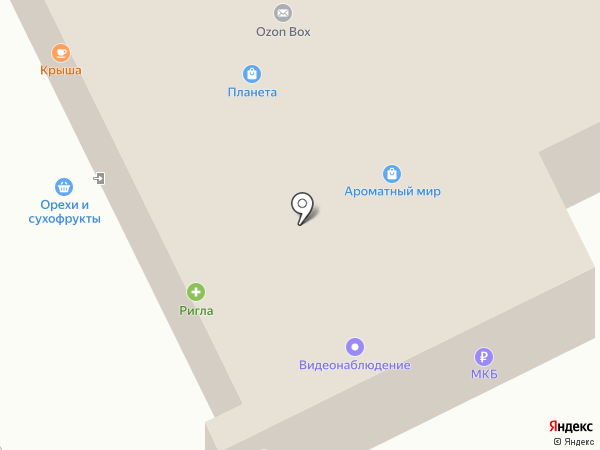 Пицца Планетарий на карте Жуковского