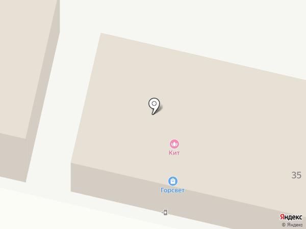 Панорама на карте Геленджика