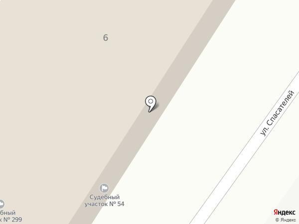 Отделение лицензионно-разрешительной работы на карте Жуковского
