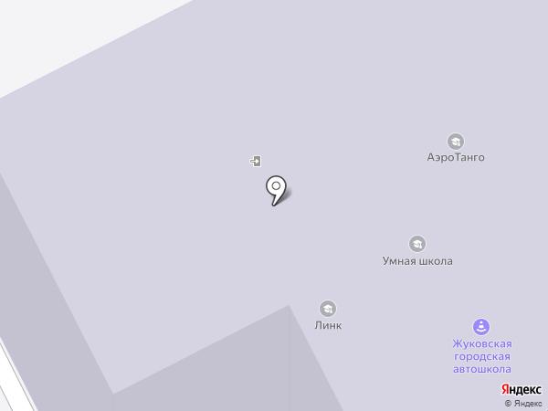 Столовая на карте Жуковского