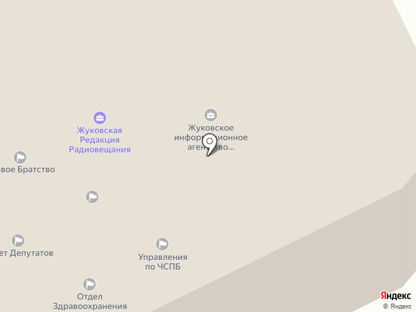 Совет ветеранов войны, труда, Вооружённых Сил и правоохранительных органов г. Жуковского на карте Жуковского